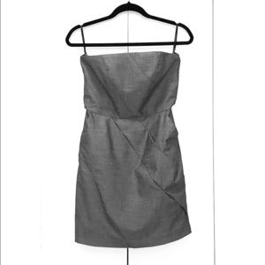 Gray mini dress by BeBe.